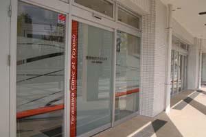 Photo entrance